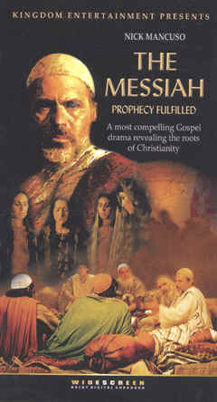 "Image: Front cover of the Video, ""The Messiah: Prophecy Fulfilled."""