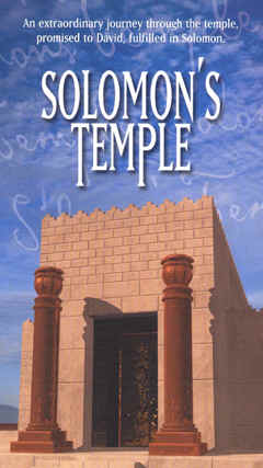 "Image: Front Cover of the Video, ""Solomon's Temple."""