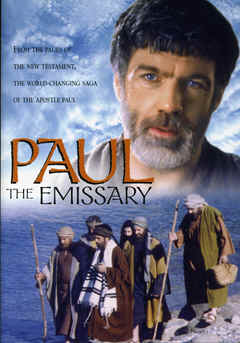 "Image: Front Cover of the DVD, ""Paul the Emissary""."