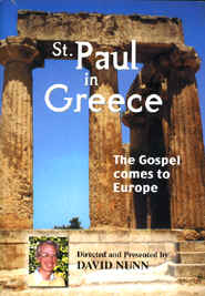 "Image: Front Cover of the DVD, ""St. Paul in Greece""."