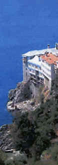 Photo: Orthodox monastery on Mt. Athos, Greece.