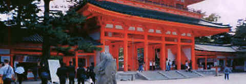 Photo: of an ancient Chinese architecture temple complex.  Photo Copyright 2002 S.G.P.  All Rights Reserved.